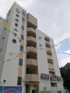 Read more about the article 2019 寧波第二中學 30th OpenDay