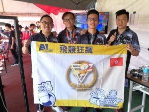 Read more about the article 2019 TIRT飛競狂飆競速大賽