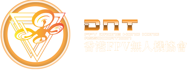 香港FPV無人機協會