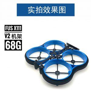 FUS X111 V2 Vista Frame Set