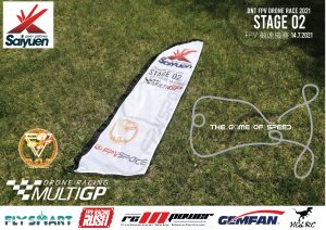 Saiyuen 西園露營歷奇園地 FPV 競速機賽 2021-10