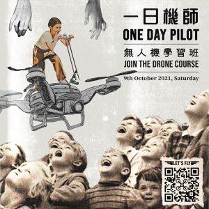 DRONE DRAFT2